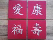 Bild Viererset - Chinesische Schriftzeichen - Farbe