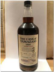 The Cask Of Yamazaki 19902008
