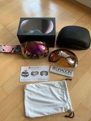 Snowboard Ski Brille Dragon APXS