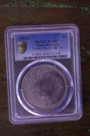 Szechuan Silber Münze 1912 China