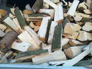 Ofenfertiges Brennholz Ster