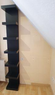 Wandregal Ikea