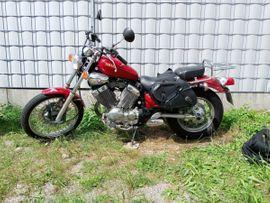 Yamaha über 500 ccm - Yamaha Virago 535