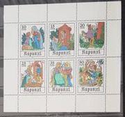 DDR Briefmarken Rapunzel postfrisch
