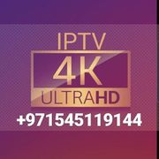 ip-tv premium Subscription