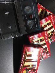 Sony C-HFC90 Kassette Tape Original