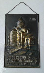 Relief Metechi-Kirche