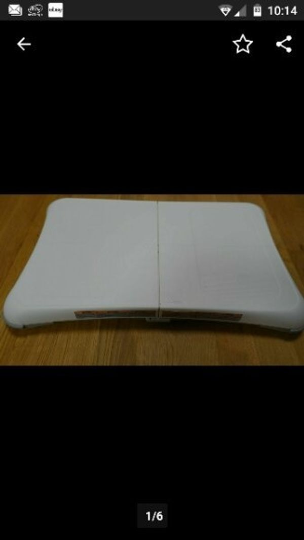 Nintendo Wii Konsole Balance Board