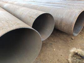Rammrohre 600 mm / DN600 / Stahlrohre gebraucht 600 mm.