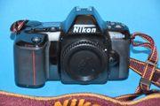 Nikon F-601M F 601M F601M