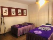 OPEN Chinesische Massage in Bad
