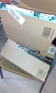 Viele Kartons für Versand oder