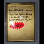 Akku für Samsung Galaxy S4