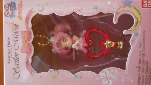 Sailor Moon Chibimoon und Helios