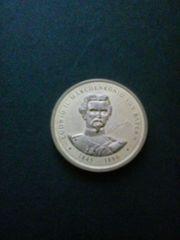 Münze Ludwig II