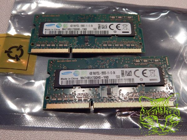 Samsung interner RAM Speicher-Riegel M471B5173EB0-YK0