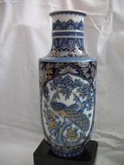 Kaiser Porzellan Vase Pfauen Floralmotive