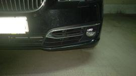 BMW-Teile - Stoßstange Facelift vorne - 5er BMW -