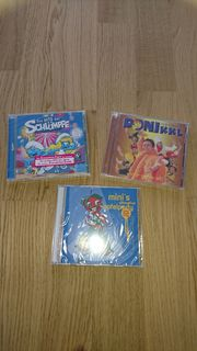 Kinder CD set