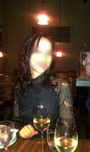 Interessante Frau aus Frankfurt oder