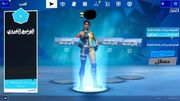 Fortnitue Account mit glow skin