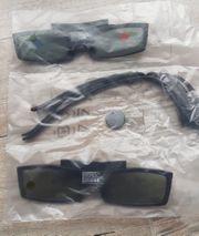 SAMSUNG 3D Brillen SSG-5100GB