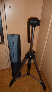 Neues Kamerastativ Vanguard VT 841