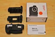 Batteriegriff für Nikon D600 D610
