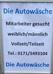Die Autowäsche in Bamberg sucht