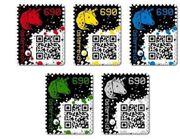 5x Crypto Stamp alle Farben