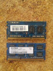 2x2 GB RAM Arbeitspeicher