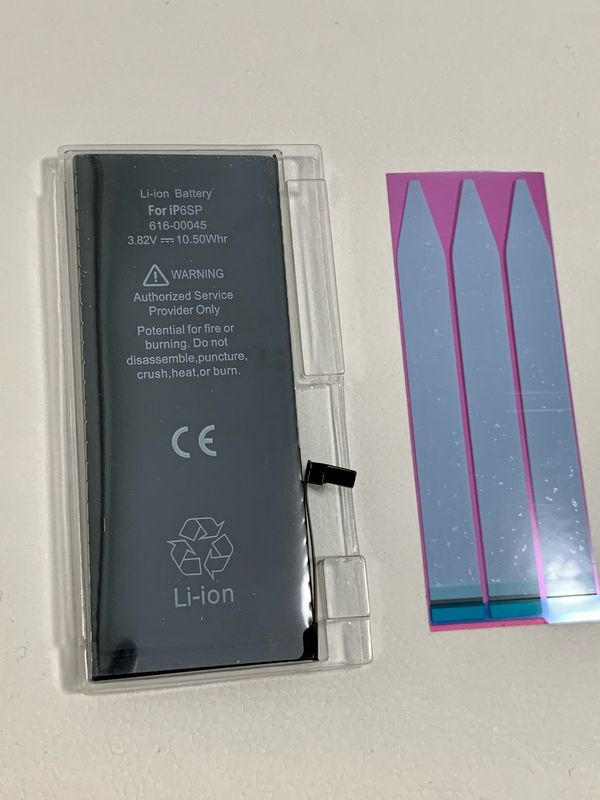iPhone 6S Plus Akku NEU in OVP + Klebestreifen gratis / 2750 mAh Ersatzakku für Apple iPhone 6S Plus