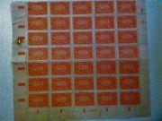 Briefmarken Bogen Deutsches Reich