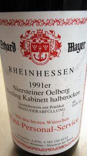 Niersteiner Ölberg Riesling Kabinett