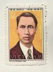 seltene Briefmarke Vietnam
