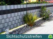 Sichtschutzstreifen PREMIUM - Rillenoptik - 251cm - steingrau
