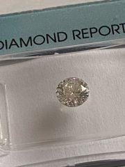 Diamant 0 53 ct K