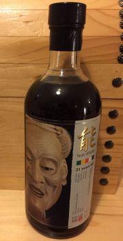 Hanyu 1988 Noh Whisky 21