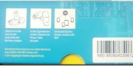 Bild 4 - Car WiFi ICandy double charger - Neuenstadt