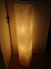 Stehlampe Papier Papierstehlampe weiß ca