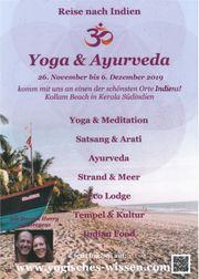 Yoga Reise nach Indien - Gutschein