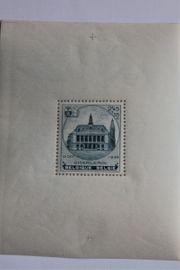 Belgische Briefmarkenblöcke