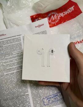 Airpods 2 Generation: Kleinanzeigen aus Regensburg Brandlberg-Keilberg - Rubrik Apple iPhone