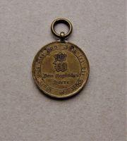 Medaille Dem siegreichen Heere 1870