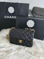 Chanel Tasche Flap Bag Mini