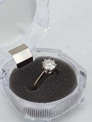 1 56 Karat Diamant Solitär