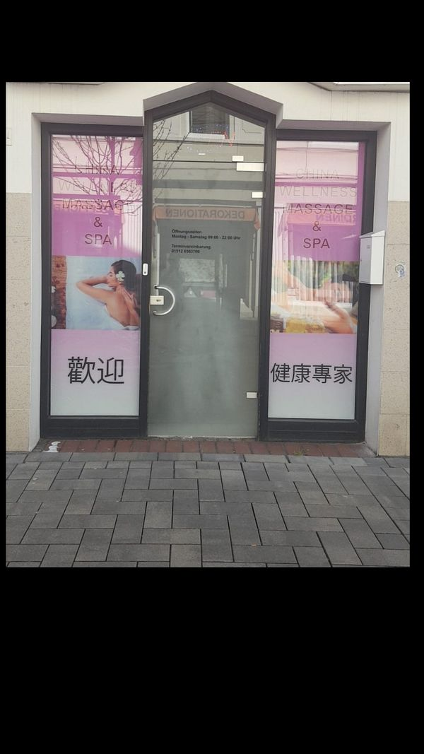 China Massage Troisdorf