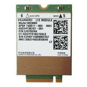 Huawei LTE 4G ME906E Modul