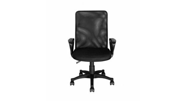 Bürostuhl Chefsessel Drehstuhl Schreibtischstuhl schwarz
