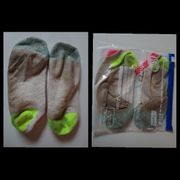 getragene Socken stinke Socken
